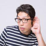 耳にニキビができて困った経験がありますか?